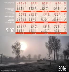 2016_desk_vi_210_10