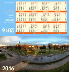 2016_desk_vi_210_12
