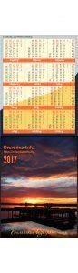 2017_desk_vi_85_08