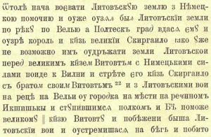 ПЗРЛ, т. 17, ст. 92