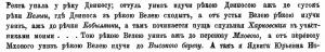 АВАК, т. 14, ст. 377